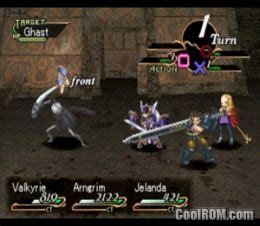 Valkyrie Profile (Disc 1) ROM (ISO) Download for Sony