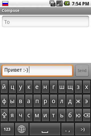 ANDROID 4 PLAYZ SOFT: Russian Keyboard for aps